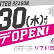 top_open_b