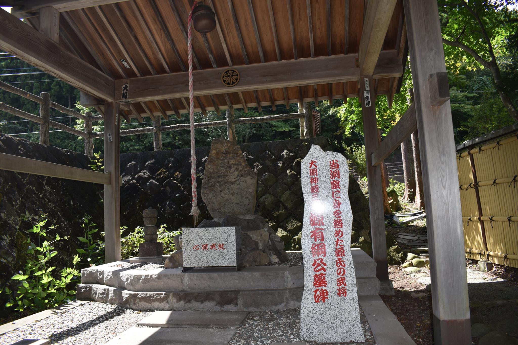 落ち延びた鎌倉武士たちの隠れ家「源三窟」