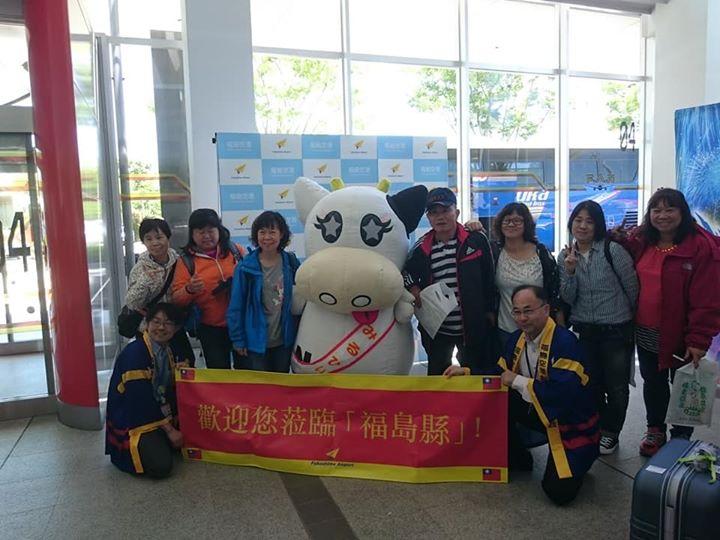 福島空港へ台湾からのお客様をお出迎えに行って来ました。