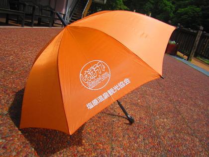 突然の雨にも安心♪傘の貸出をしています。
