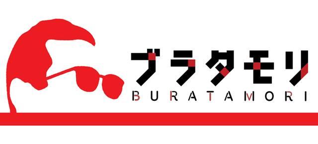 放送日未定であったNHK放送の「ブラタモリ」那須編の放送が9月1日(土)に決まりました!