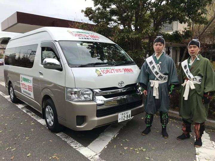 今月27日(土)、28日(日)に那須野巻狩まつりが開催されます!!本日はお祭りを開催するにあたって、鎌倉の鶴岡八幡宮にて採火式を行ってきます!