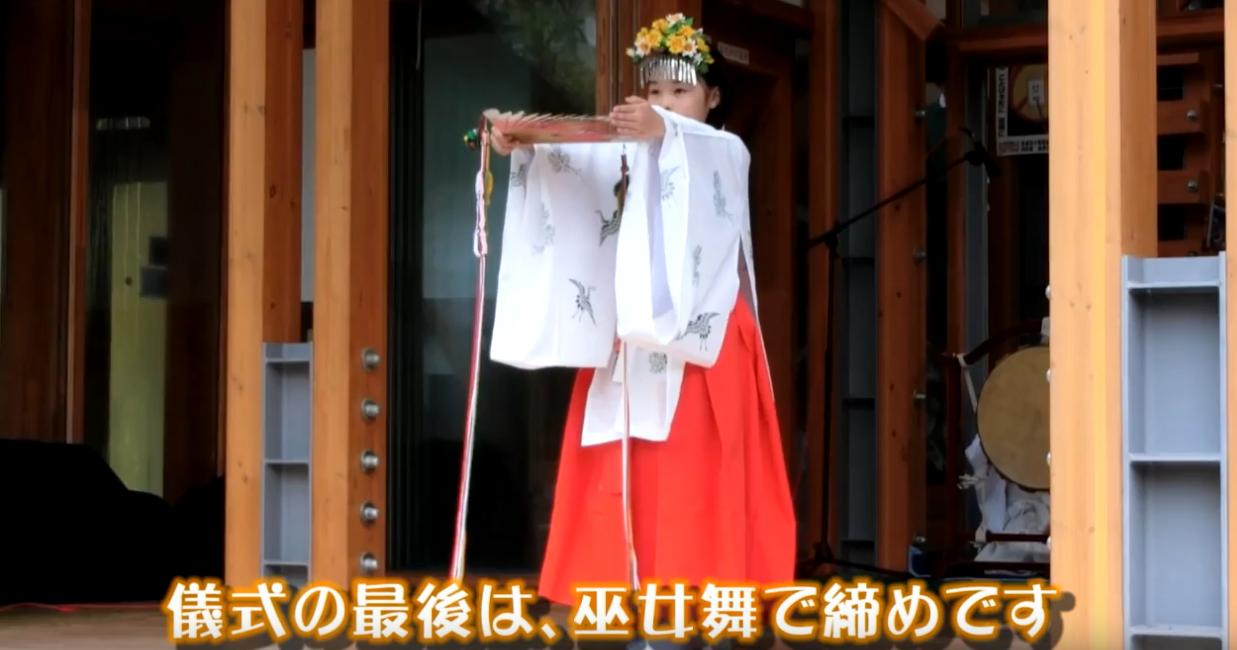 9月30日に実施した、塩原温泉「古式湯まつり」の動画が公開されています。