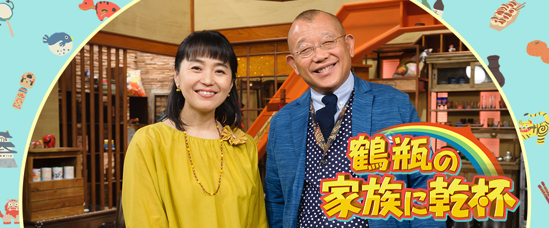 NHKの人気番組!