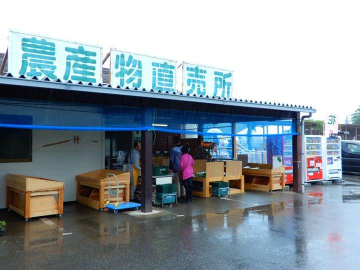道の駅湯の香しおばら(アグリパル塩原)では、この程改修工事に入るために、売り場が移動しています。